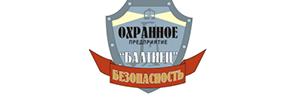 ООО Охранная организация РУССКАЯ БАЛТИКА