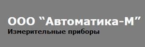 ООО ПРОГРЕСС АВТО