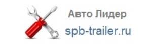 ООО Авто-Лидер Экспресс
