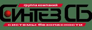 ООО Cинтез СБ