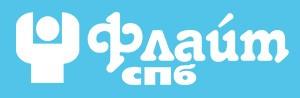 ООО ФЛАЙТ – СПБ СЕРВИС