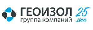 ООО УМ Геоизол