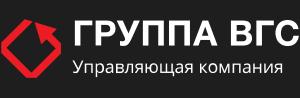 ООО УК Группа ВГС