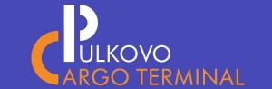 АО Грузовой терминал Пулково