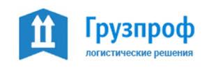 ООО Грузпроф