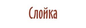 ООО Гурмэ-2