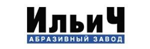 ООО Петербургский абразивный завод Ильич