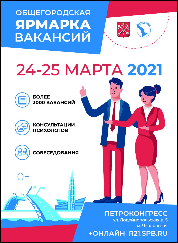 javmart-2021_moduli-v-pechatnye-smi_86h117
