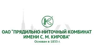 АО ПНК ИМ. КИРОВА
