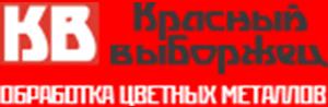 АО Завод Красный Выборжец