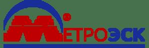 ООО МЕТРОэск