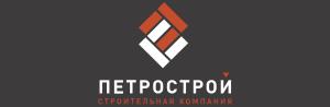 ООО ПЕТРОСТРОЙ