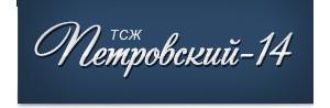 ООО УК Петровский