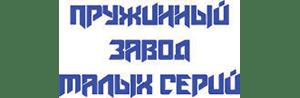 ООО ПЗМС