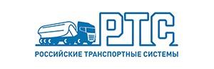 "ООО ""РТС"""
