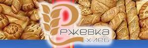 ООО Управляющая компания Ржевка