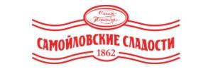 ЗАО Кондитерская фабрика им.Самойловой