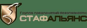 Охранное предприятие СТАРК