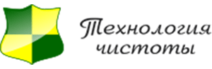 ООО Технология чистоты про