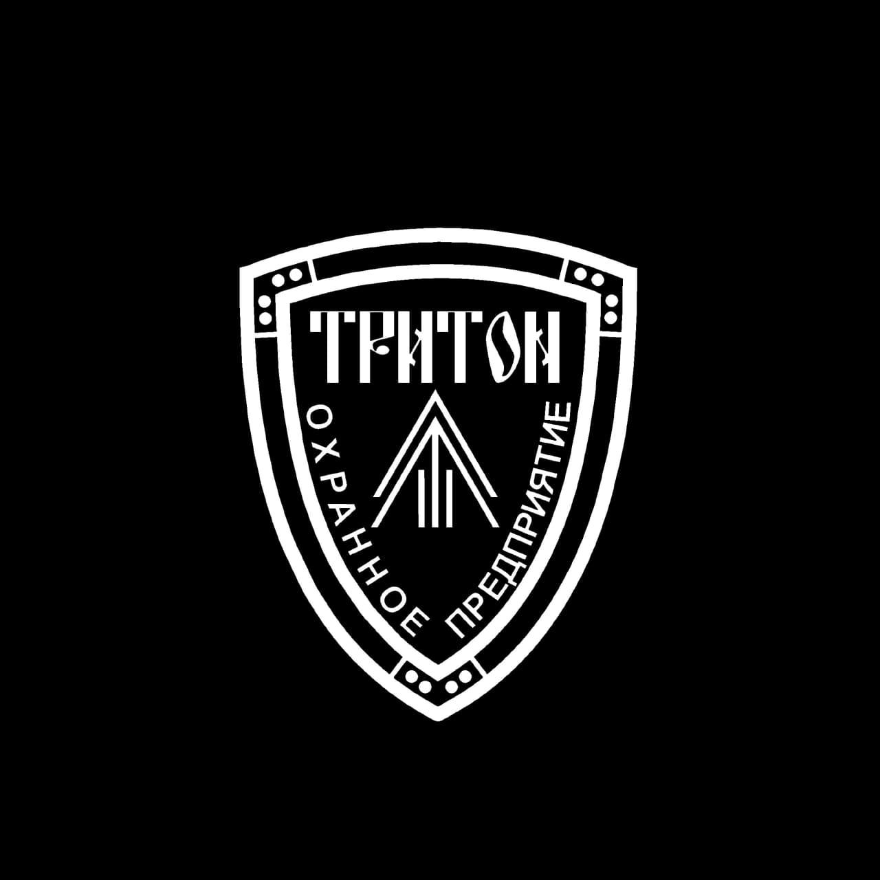 ООО ТРИТОН