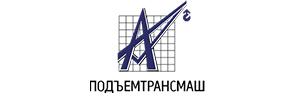 ООО Подъёмтрансмаш