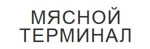 ООО Мясной Терминал