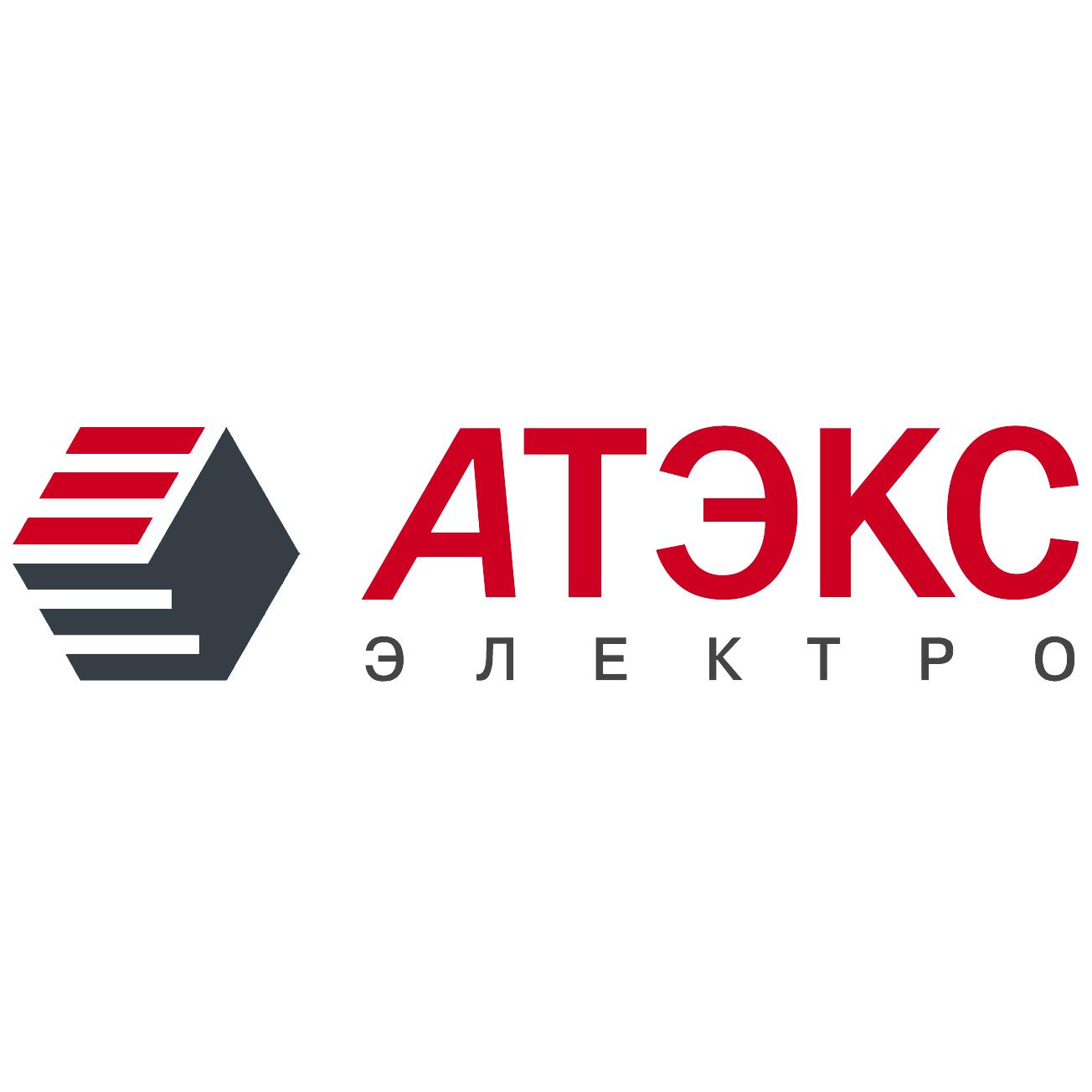 ООО АТЭКС-Электро