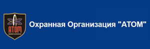 ООО ОО АТОМ