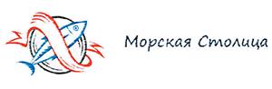 ООО Морская столица